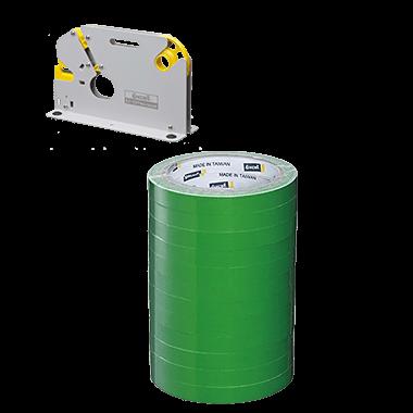 "BGSH-46950 (9mm wide, 3"" core bag sealing tape)"