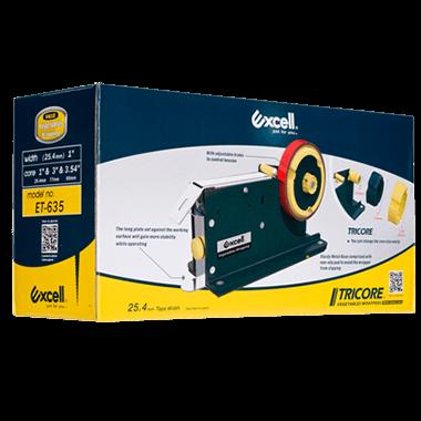 Rectangular box ET-635
