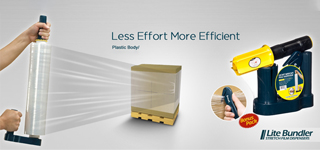 Lite Bundler - Lightweight, More Efficiency